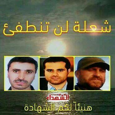 manar_shuhada