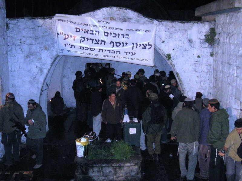 nablus-settlers