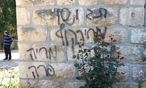 palestine-chursh