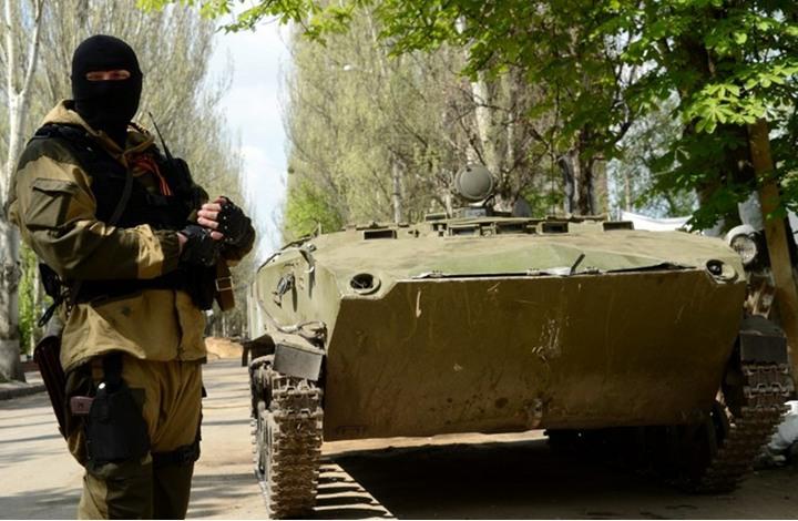 ukrania - army