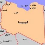 مندوب ليبيا في مجلس الأمن يشن هجوماً شديداً على بريطانيا