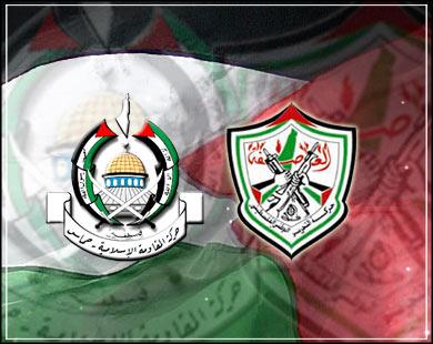 palestine-hamas-fatah