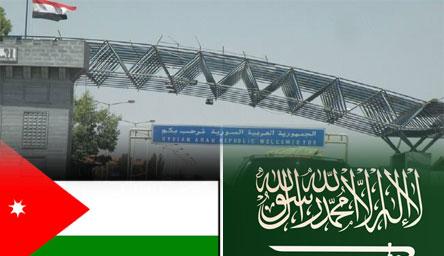 توتر في العلاقات السعودية الأردنية