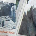 صورة للسيسي عندما كان طفلاً يؤدي التحية إلى عبد الناصر!