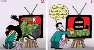 كاريكاتير: داعش والدعم العربي للارهاب
