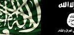 كيف تغلغل جيش من الدواعش في مملكة آل سعود؟