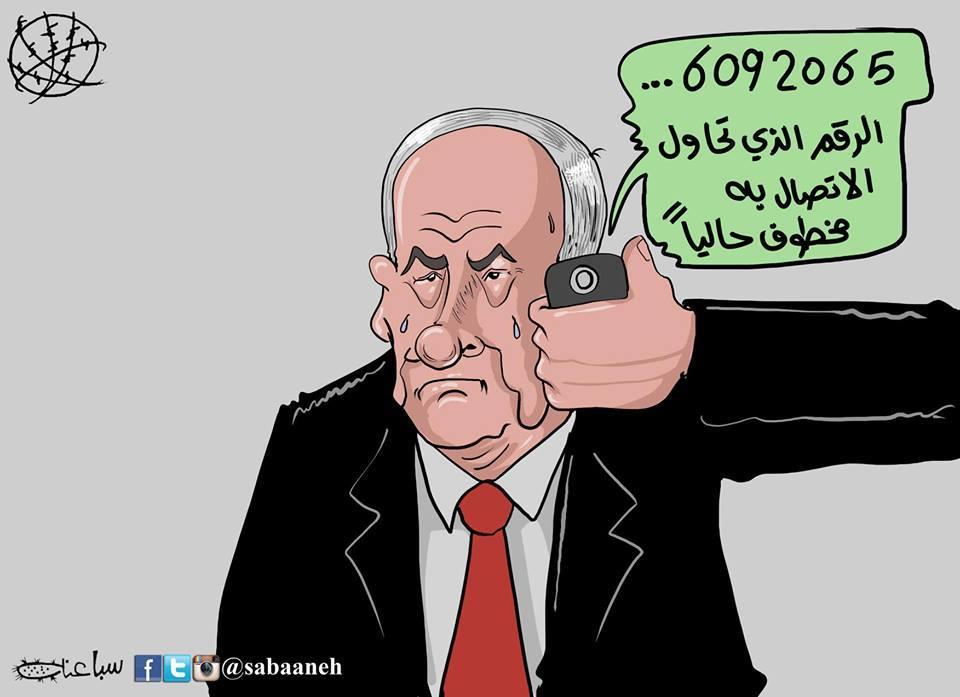 comics - natanyaho - israel