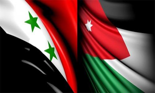 ordon - syria