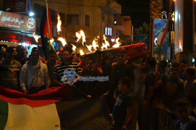 quds-ayzaria-demonstration