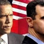 ماذا زودت واشنطن الرئيس الأسد؟