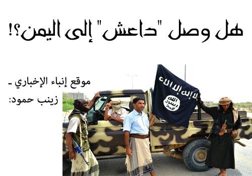 zeinabhammoud-yemen-hadramout