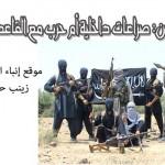 اليمن: صراعات داخلية أم حرب مع القاعدة؟!