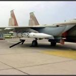 دقائق عسكرية: حول الصاروخ الذي اختبرته اسرائيل اليوم