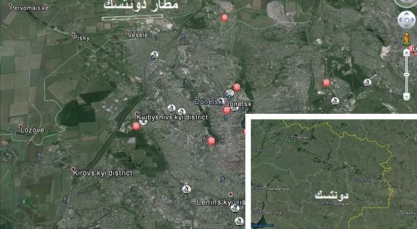 مقتل 71 شخصا في معارك ضواحي دونيتسك شرقي اوكرانيا