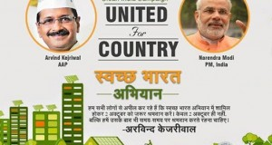 انضمام الملايين في الهند لحملة نظافة أطلقها رئيس الوزراء