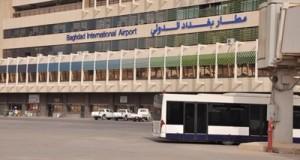 الداخلية العراقية تنفي وقوع اشتباكات مع تنظيم داعش بالقرب من مطار بغداد