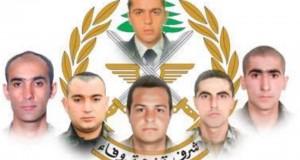 قيادة الجيش نعت ضابطا ورقيبا وجنديا و3 مجندين