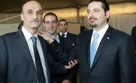 #الحريري – #جعجع: الجرة انكسرت