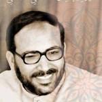 رواية إغتيال د. فتحي الشقاقي