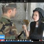 وسيلة إعلامية صينية تقوم بزيارة قوات سورية من 800 قناصة