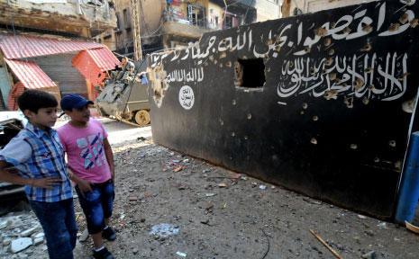 المجموعات «الجهادية»: خسرنا المعركة