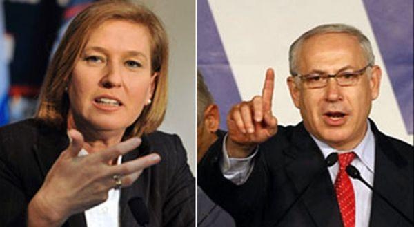 ليفني: نتانياهو يدمر اسرائيل