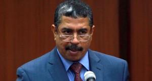 البرلمان اليمني يؤجل عملية منح الثقة لحكومة بحاح