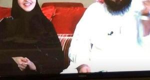 ظهور زوجة رجل دين سعودي مكشوفة الوجه يثير ضجة في السعودية