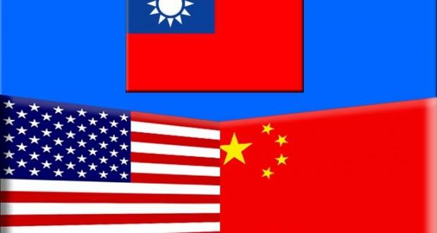 الصين تعارض بشدة بيع أسلحة أميركية لتايوان