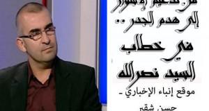 من تدعيم الأسوار إلى هدم الجٌدر .. في خطاب السيد نصرالله