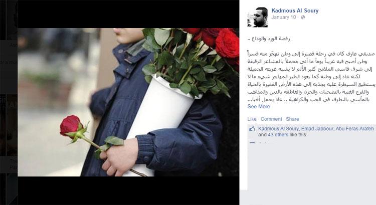 kadmous-facebook-roses