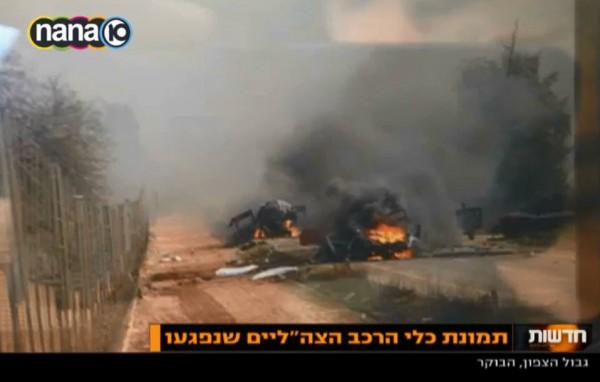 resistance-shebaa-israel