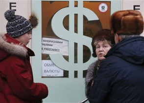 ربط العملة بالدولار هو الأكثر شيوعاً في العالم