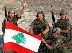 LebaneseArmy