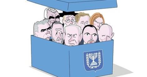أوضاع الأحزاب الاسرائيلية عشية الانتخابات، إدارة سيئة وأخطاء قاتلة والحسم في يد المترددين