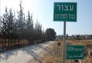 لبناني يصرح لموقع إسرائيلي: إسرائيل وطني وشارون قائدي !!