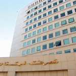 110 مليارات دولار دين الدولة العام في لبنان