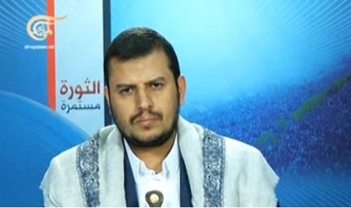 yemen-abdelmalk-houthi
