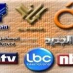 مقدمات نشرات الأخبار المسائية ليوم الثلثاء في 3/3/2015