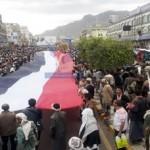 مسيرة جماهيرية حاشدة تنديدا بالعدوان السعودي على الأراضي اليمنية