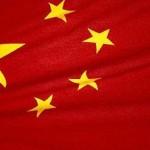 الصين تدعو إلى حل الأزمة في اليمن عن طريق الحوار السياسي