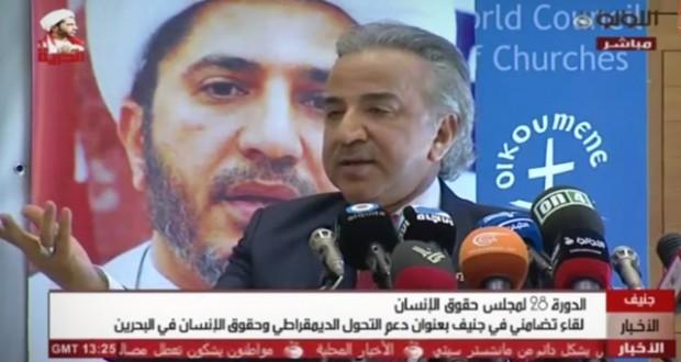 عبدالحميد دشتي من جنيف: الشيخ علي رجل المحبة والسلام والسلطة لم تُقدم سوى التصعيد
