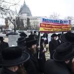 """احتجاجات أمام الكونغرس الأميركي تصف نتنياهو بـ """"مجرم حرب"""""""