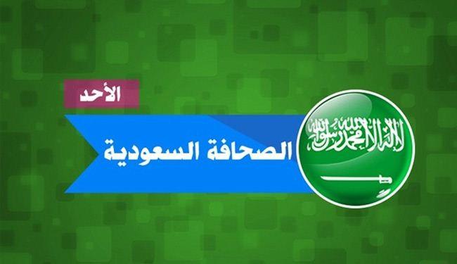 السعودية تستعد لامتلاك السلاح النووي