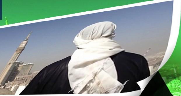 """سعودي يبايع """"داعش"""" من أمام الحرم المكي"""