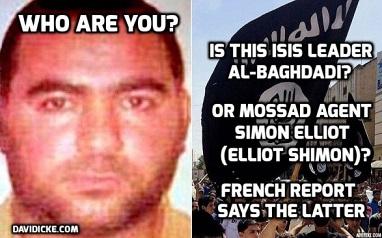 """اليهودي """"شيمون اليوت"""" هو الخليفة بغدادي بعد تأهيله بـ3 دورات.الجنس سلاح «الموساد» لـ«داعش» لإستقطاب آلاف المكبوتين"""