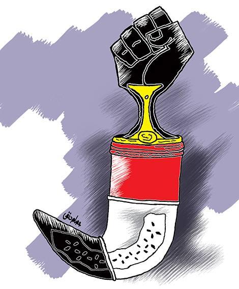 caricature-issamhanafy-yemen-victory