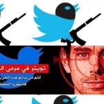 """""""داعش"""" يهدد بقتل رئيس موقع """"تويتر"""" وموظفيه"""