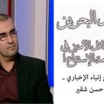 ناقل البحرين… أم ناقل الأمنين في خدمة الإستتباع!
