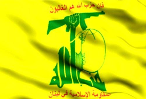 حزب الله يدين الجريمة التي استهدفت المواطنين في مترو بطرسبرغ الروسية